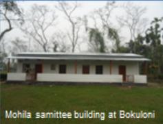 Mohila samitee building at Bokuloni