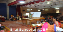 Silai School at AGBP