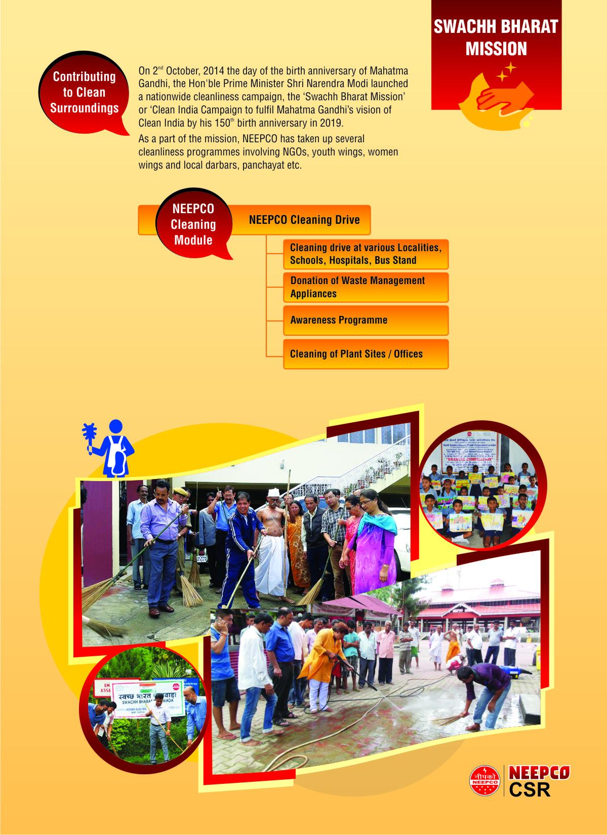 Swachh Bharath Mission