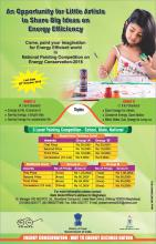 National Painting Competition on Energy Conservation 2018